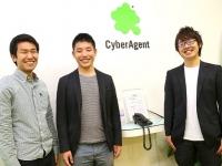 サイバーエージェントが学生インターン主体の子会社、株式会社ハシゴを設立!代表の飯塚さんに聞く、東京・福岡2拠点設立の狙いとは。