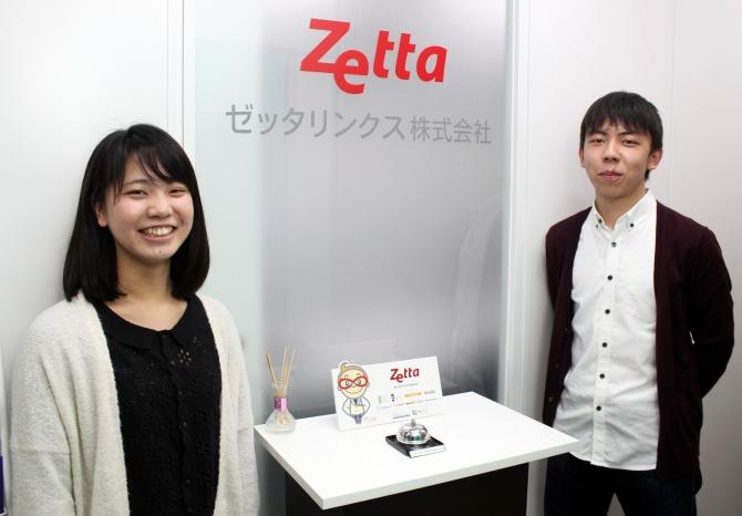 普通のサークル、アルバイトをしていた大学生がどうやって企業で活躍するインターン生になったのか。ゼッタリンクスで働く岩橋さん、木村さんにインタビュー