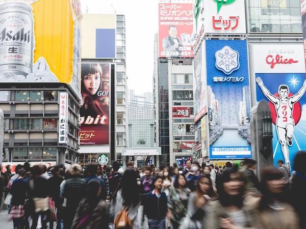 関西のインターンシップもアツい! 大阪・心斎橋にあるベンチャーの長期インターンシップ5選