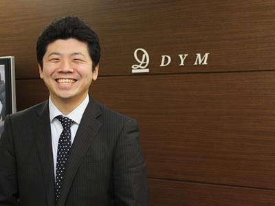 株式会社DYMの人事責任者にインタビュー!