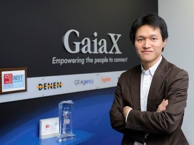 株式会社ガイアックス 代表執行役社長 インタビュー