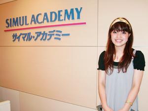 オリコンランキング4部門第一位に輝いた、サイマル・アカデミーにインタビュー!(2)
