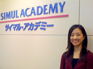 オリコンランキング4部門第一位に輝いた、サイマル・アカデミーにインタビュー!