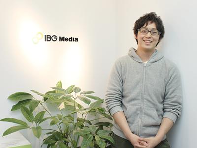 IBGメディア株式会社で働く学生にインタビュー!(1)