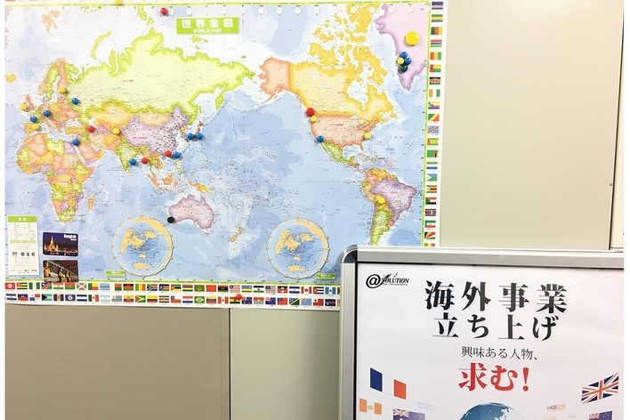 【エンジニア&コンサルティング営業】海外展開を行っている当社で、グローバルなインターンシップを経験しませんか!?
