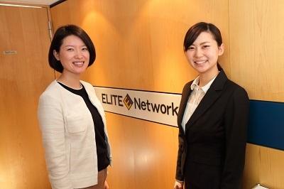 株式会社エリートネットワーク