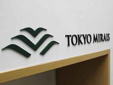 株式会社東京ミライズ
