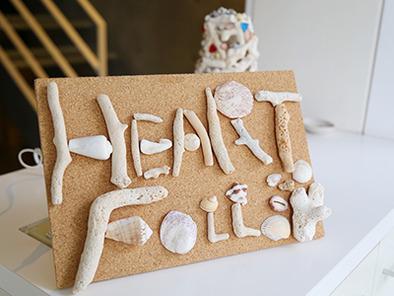 株式会社HeartFull