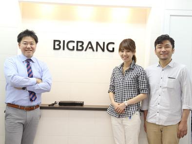 株式会社BIGBANG