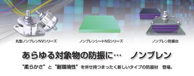 株式会社枚方技研