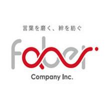株式会社Faber Company