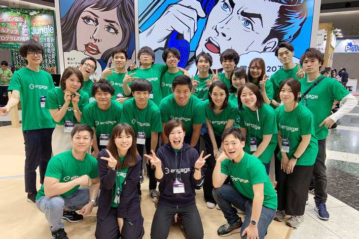 【週2日からOK】国内21万社が導入している国内No.1 採用支援ツール『engage』のカスタマーサクセスインターン