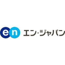 エン・ジャパン株式会社(中途求人メディア事業部)