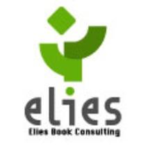 有限会社エリエス・ブック・コンサルティング