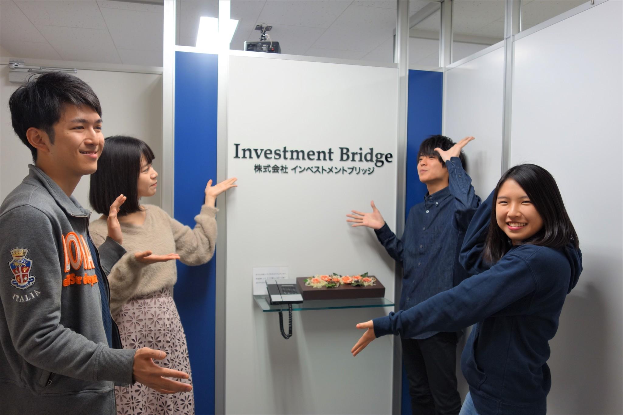 株式会社インベストメントブリッジ