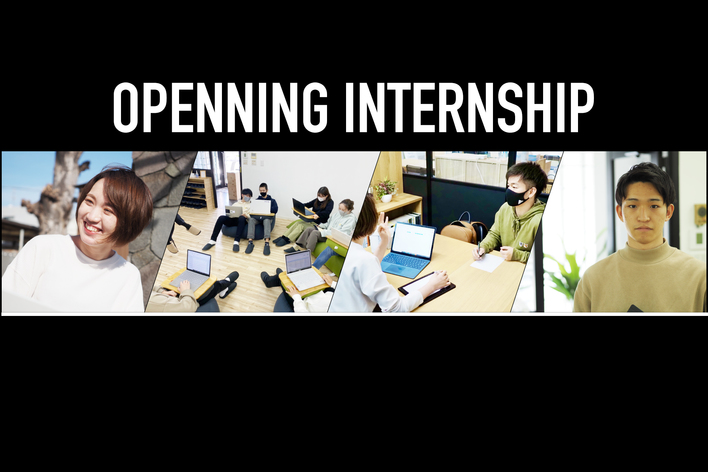 社長2人と新規事業/学生による学生のための就活メディア立ち上げメンバー募集!