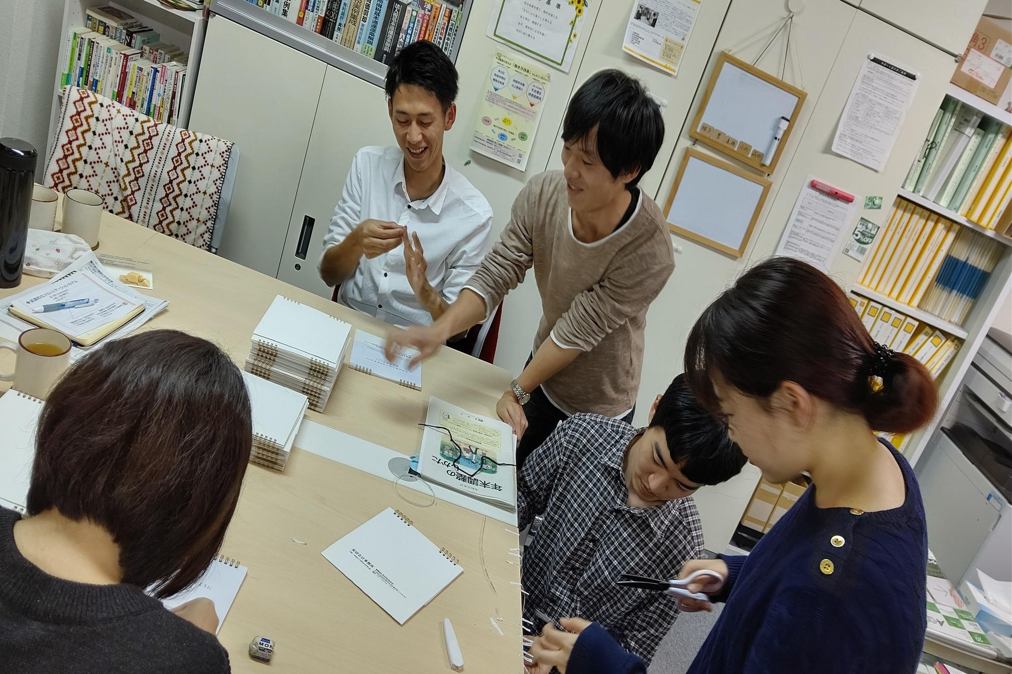 長田会計事務所