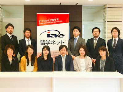 iaeグローバルジャパン株式会社