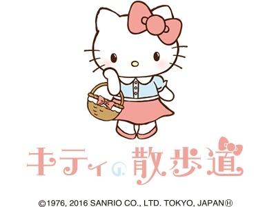 株式会社メグミルク津山販売 / 株式会社ハローミックス