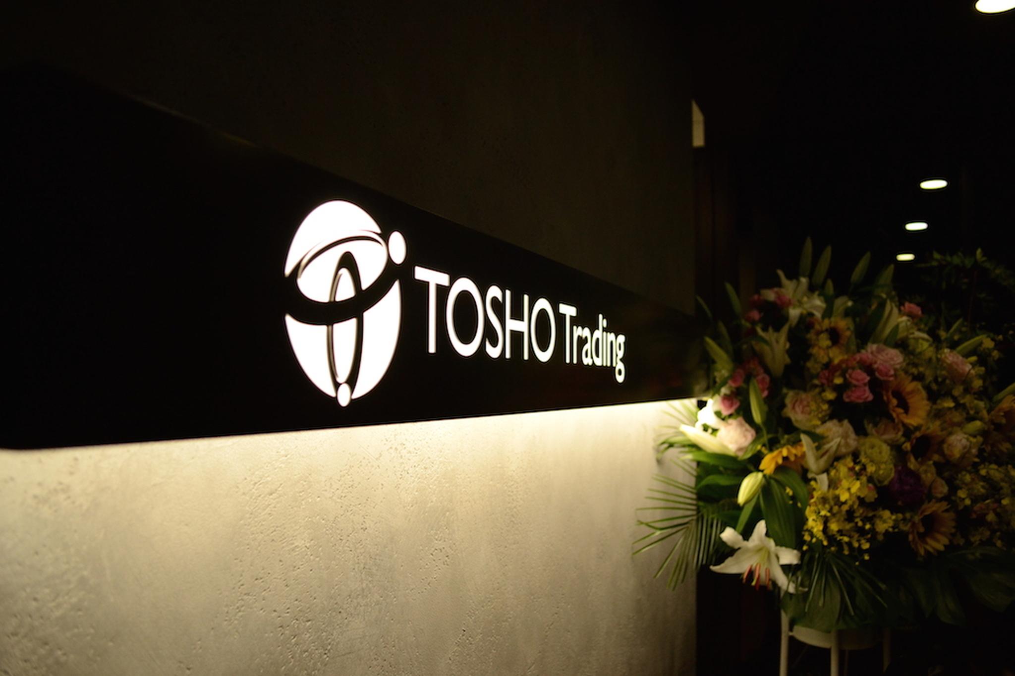 東晶貿易株式会社