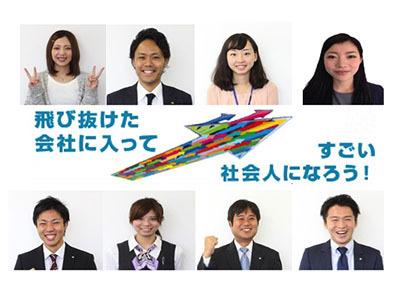 ICT株式会社