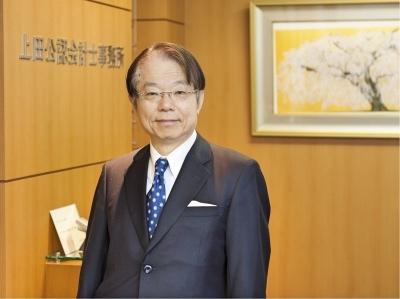 上田公認会計士事務所 日本クレアス税理士法人