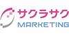 サクラサクマーケティング株式会社