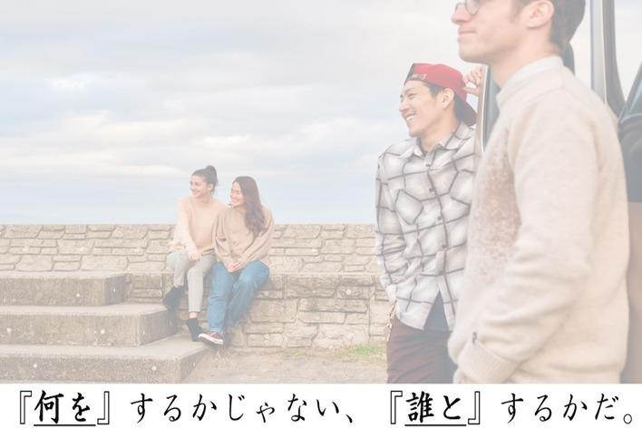 【横浜支店】営業職(お客様へのPR業務)