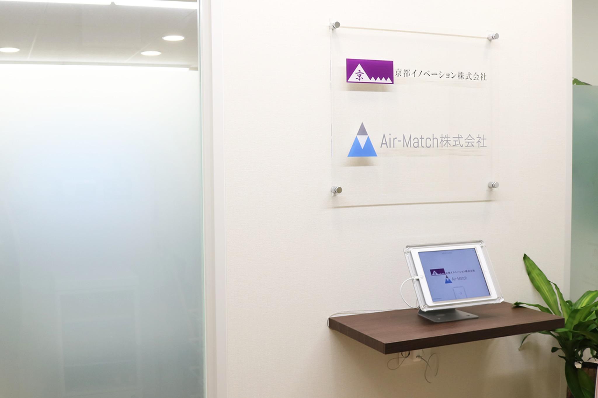 京都イノベーション株式会社