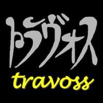 株式会社トラヴォス