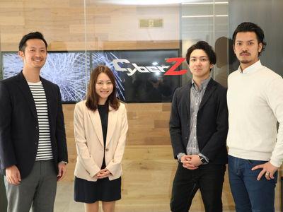 株式会社CyberZ