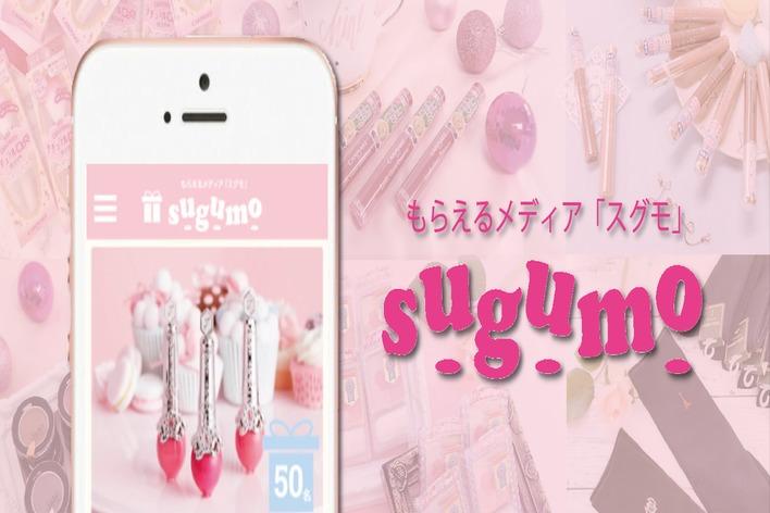 《1,2年歓迎!週2〜◎》10代女子メディア『sugumo』でSNSマーケティングのインターン