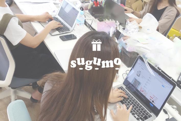 《1,2年歓迎!週2〜◎》10代女子メディア『sugumo』でコスメ・美容ライター