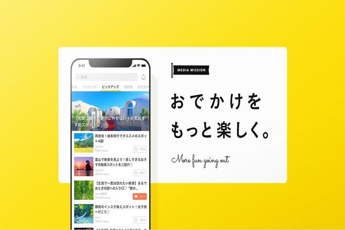 【大手企業内定者続出!】未経験OKのWebディレクター・アプリディレクター