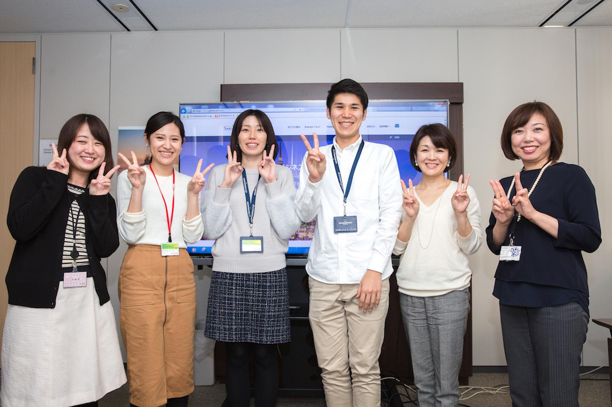株式会社日本旅行・グローバルビジネストラベル