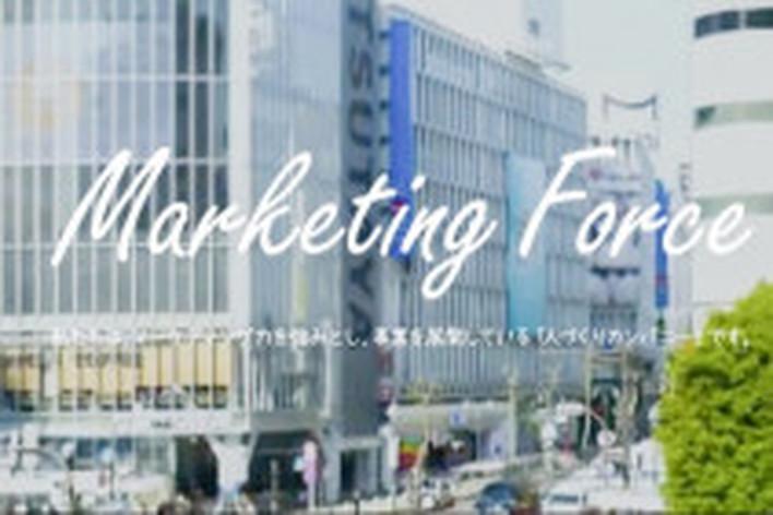 【SNS×WEB】私たちと一緒にマーケティング力を最大化しましょう!未経験者も大歓迎ですので、安心してご応募ください!
