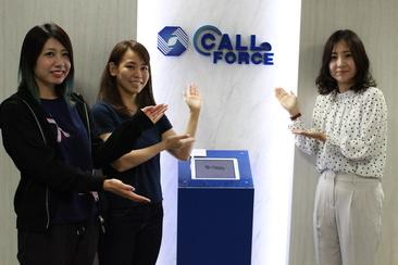 CALL FORCE株式会社