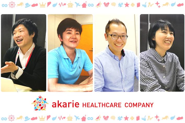 日本の未来を支える医療福祉領域!企画職と現場実務の両方やりたい欲張りな学生へオススメ!