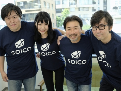 SOICO株式会社(ソイコ カブシキガイシャ)