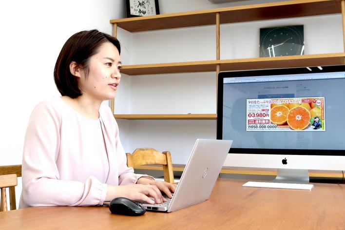 [地方の特産品を全国に届けたい]IT社会の今だからこそ再注目!紙媒体×地方創生の新規事業「インターペーパー」の運営をお任せします!