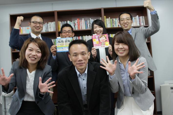 千葉県内の中堅・中小企業向け求人広告の提案営業