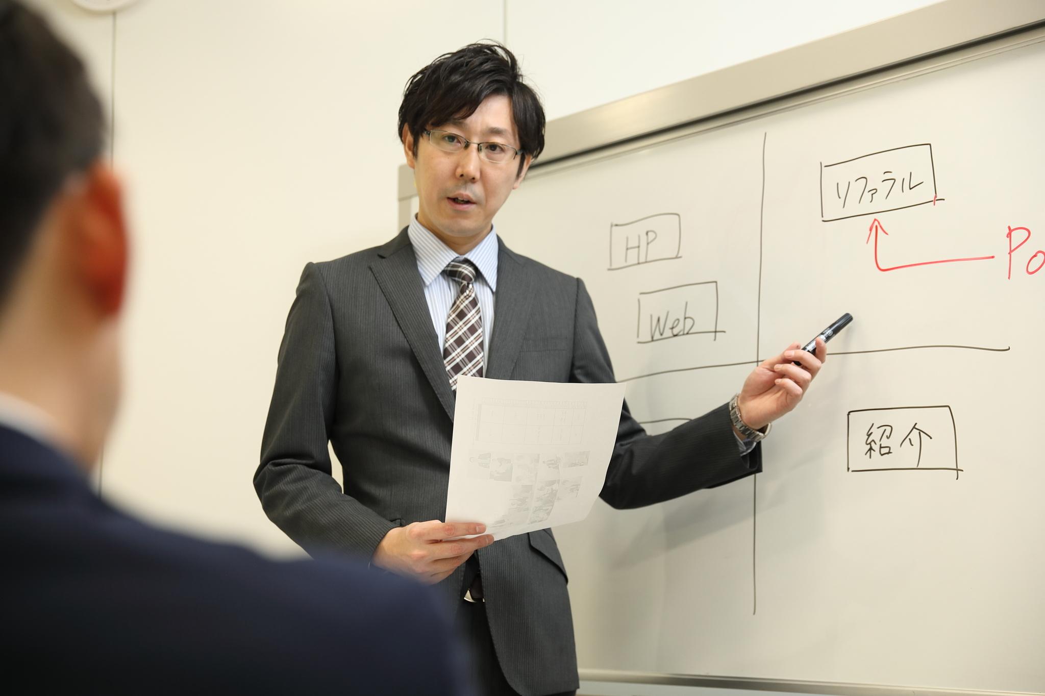 海上 日動 サービス 東京 キャリア