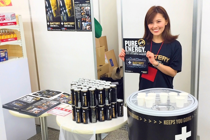 【埼玉・神奈川勤務】有名スポーツジムでの試飲会イベントを通じ、ユーザーの生の声を集め、売上拡大・商品開発のアイデアを収集