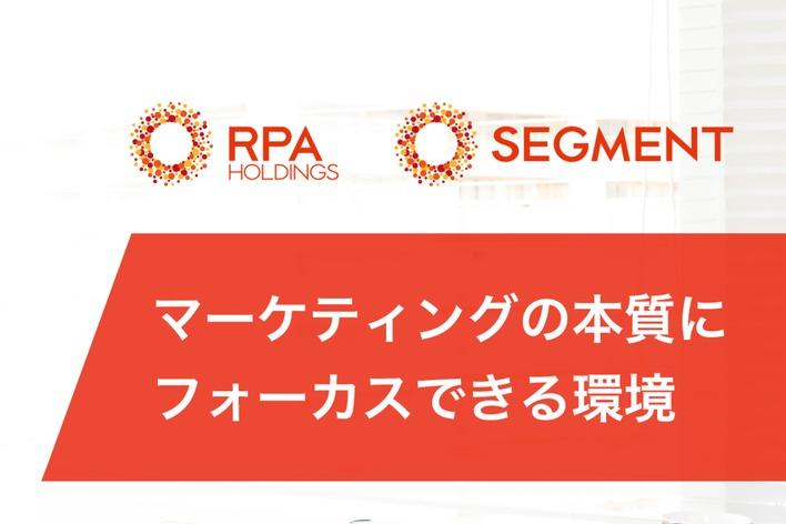 【RPA市場シェアNo.1】テクノロジーの力で広告代理店業界をイノベーションするオンラインマーケティング
