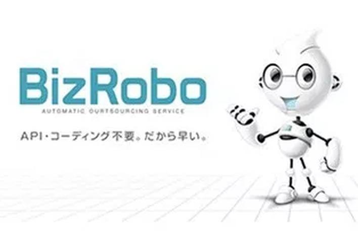 【業界シェアNo.1】RPAを使った新規事業を立ち上げたいビジネスエンジニア