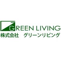 株式会社グリーンリビング