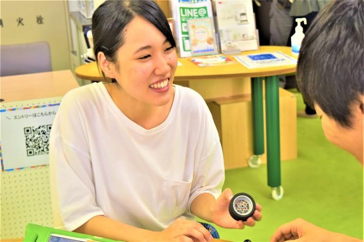 【フルリモートで営業インターン!】プログラミング教室の入塾セールスポジション!
