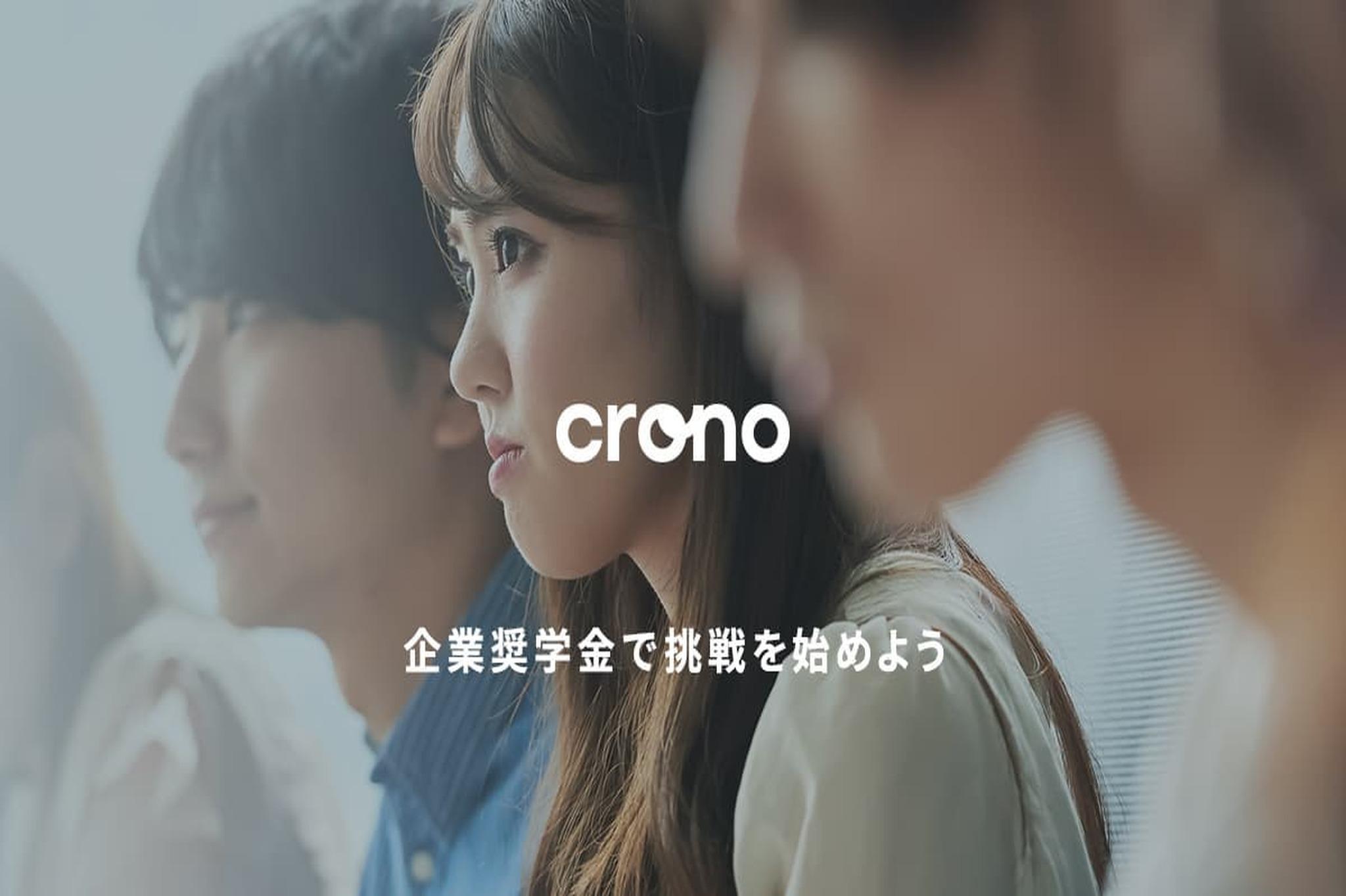 株式会社Crono