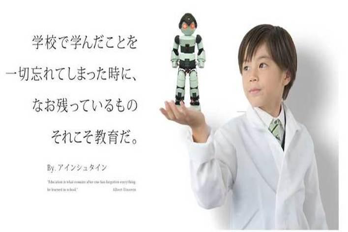 【ロボット×教育】未経験からプログラミング教育に携わるインターン