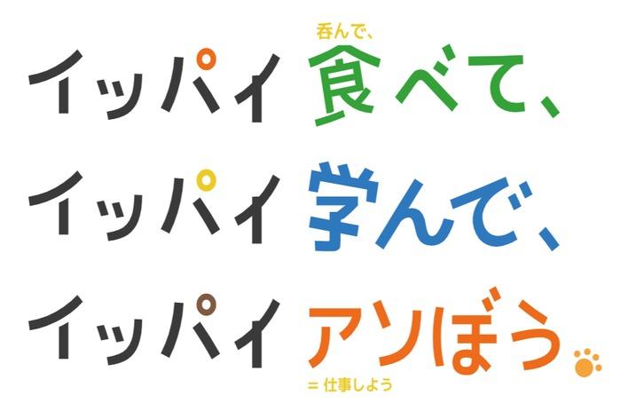 Web制作:デザイナー/JR吉祥寺駅徒歩7分